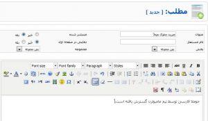 Change website to joomla2.jpg