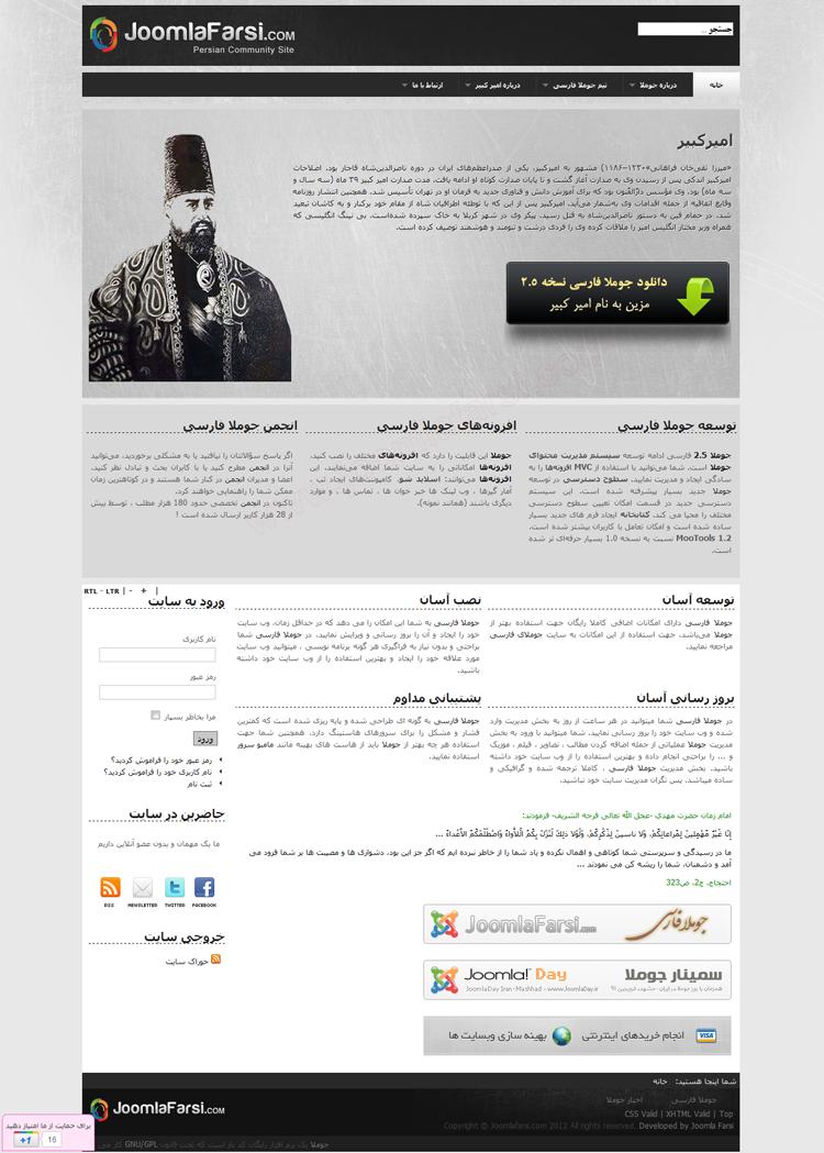 Install Joomla25 farsi-12.png