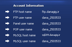 Mambo installation setup free-hosting 06.png