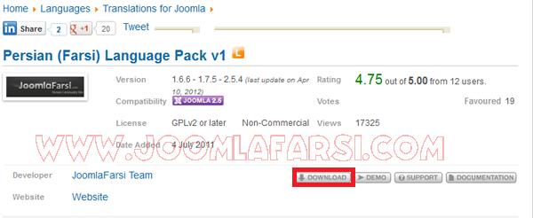 Dl-language-pack.png