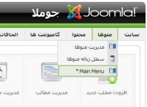 Change website to joomla3.jpg