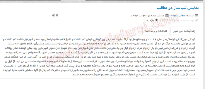 Tabs for content joomlafarsi-02.png