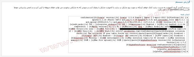 Compelete-system-report.jpg