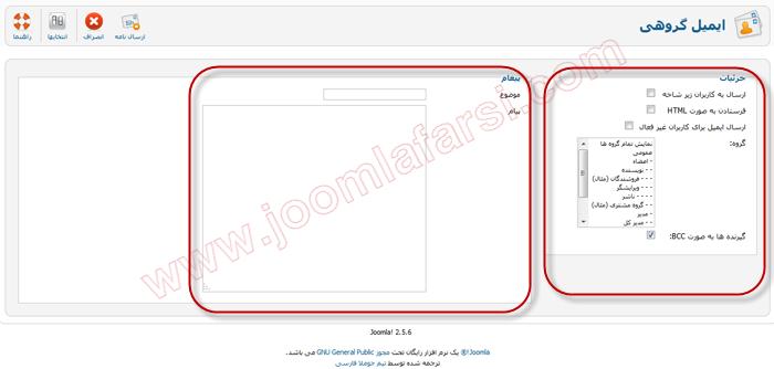 User Joomla25-171.png