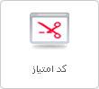 Codepoint.jpg