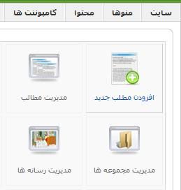 Change website to joomla1.jpg