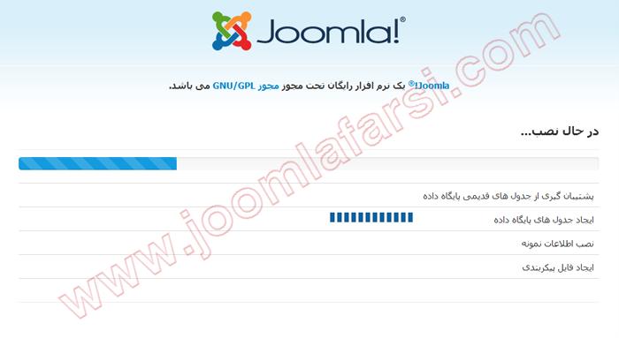 Install joomla 3-05.png